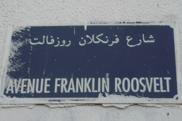 Plaque_avenue_Franklin_Roosvelt,_La_Goulette_Tunisie_2012