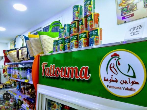 Fattouma