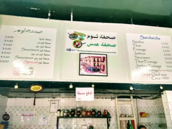 """Shafa Thoum"""
